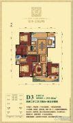 佳木・公园1984室2厅2卫193平方米户型图
