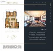 金科江湖海4室2厅2卫136平方米户型图