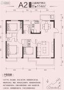 印力中心3室2厅2卫114平方米户型图