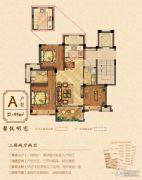 祥生悦山湖3室2厅2卫95平方米户型图
