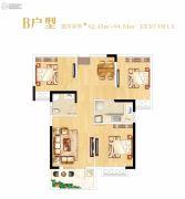 光明上海府邸3室2厅1卫92--94平方米户型图