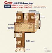 沃得・大都汇3室2厅2卫125平方米户型图