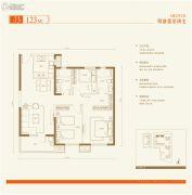 万科汉口传奇悦庭3室2厅2卫123平方米户型图