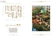 天山熙湖二期3室2厅2卫125平方米户型图