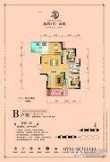 龙湾1号公馆2室2厅1卫88--92平方米户型图