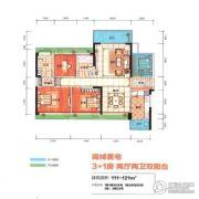 恒裕・世纪广场4室2厅2卫111--121平方米户型图
