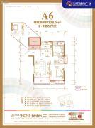 宝能城市广场3室2厅1卫108平方米户型图