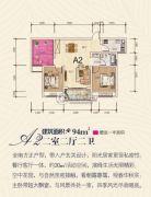 云天梦境2室2厅2卫94平方米户型图