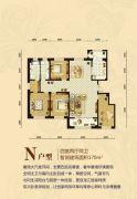 米兰小镇二期4室2厅2卫170平方米户型图