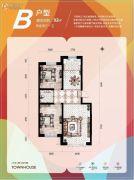 假日风景2室2厅1卫92平方米户型图