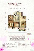 东方星城3室2厅1卫89--129平方米户型图
