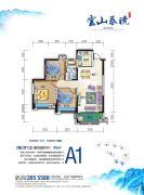 湘核・云山春晓3室2厅1卫95平方米户型图
