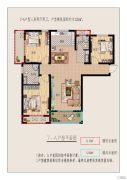 新乡润田金域蓝湾3室2厅2卫125平方米户型图