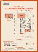 鸿�N・现代城2室2厅1卫92平方米户型图