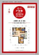 青年城1号3室2厅1卫105平方米户型图