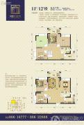 御府壹号0室0厅0卫0平方米户型图