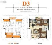 鼎弘东湖湾3室2厅2卫102平方米户型图