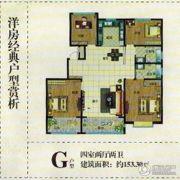 悦澜山4室2厅2卫153平方米户型图