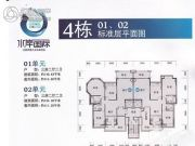 水岸国际3室2厅2卫135--140平方米户型图