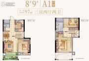 融侨观湖3室2厅2卫97平方米户型图
