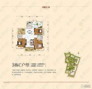潇湘第一城3室2厅2卫130平方米户型图