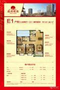港湾明珠南苑3室2厅1卫107平方米户型图