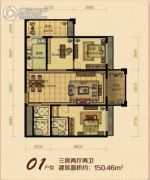 瓯江大厦3室2厅2卫150平方米户型图