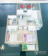 开源蓝湖小区2室2厅1卫90平方米户型图