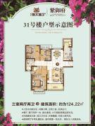 恒大城3室2厅2卫124平方米户型图