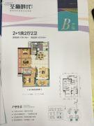 君跃荃新时代花园2室2厅2卫86--88平方米户型图