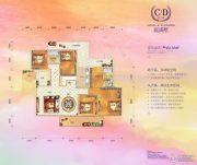 随州随园嘉墅4室2厅2卫183平方米户型图