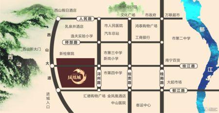 鑫炎凤凰城