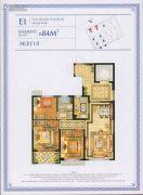 四季原著3室2厅1卫84平方米户型图