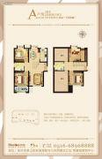 荣盛城4室2厅2卫166--168平方米户型图