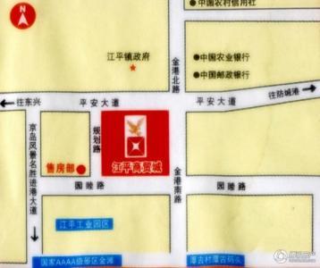东兴江平商贸城