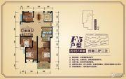 香樟源4室2厅2卫167平方米户型图