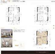领御・一方中心3室2厅2卫62平方米户型图