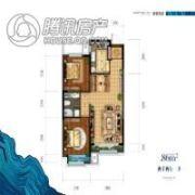 领秀蓝珀湖2室2厅1卫86平方米户型图
