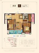 慈溪新城吾悦广场3室2厅1卫110平方米户型图