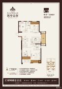 四季金辉3室2厅1卫116平方米户型图
