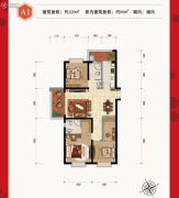 金科・阳光里3室2厅2卫120平方米户型图