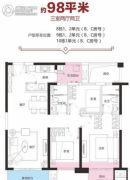 中海锦城3室2厅2卫98平方米户型图