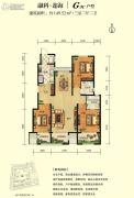 融创迩海3室2厅2卫149平方米户型图