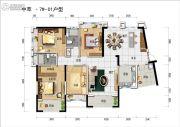 碧桂园中萃公园3室1厅2卫140--150平方米户型图