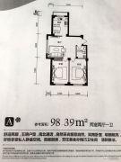 同诚幸福家2室2厅1卫98平方米户型图