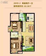 锦江城2室2厅1卫83平方米户型图