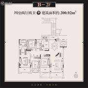 郑开茉莉公馆4室2厅2卫200平方米户型图