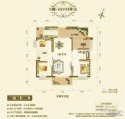 香槟花园3室2厅2卫140--150平方米户型图