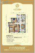 骏景豪廷3室2厅2卫123平方米户型图