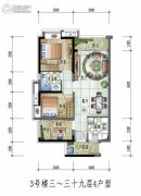 保利�W府里3室2厅1卫77平方米户型图